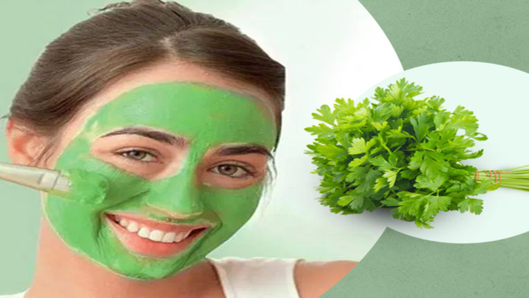coriander face pack