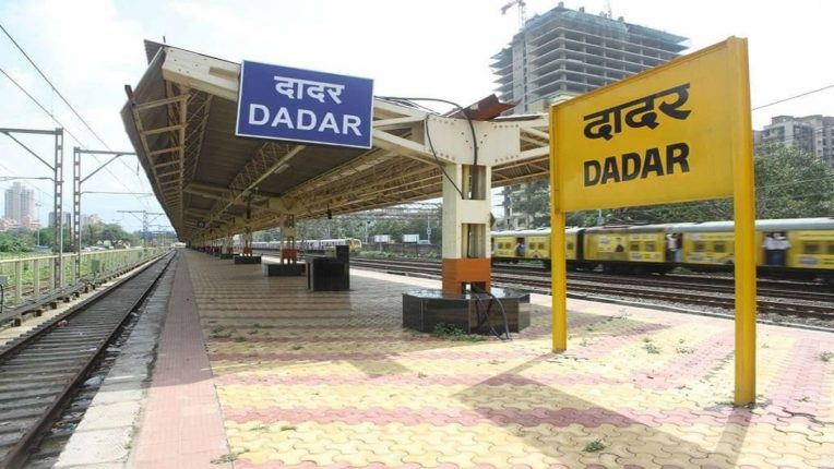 Central Railway's tremendous idea; Oxygen Parlor at Mumbai Railway Stations