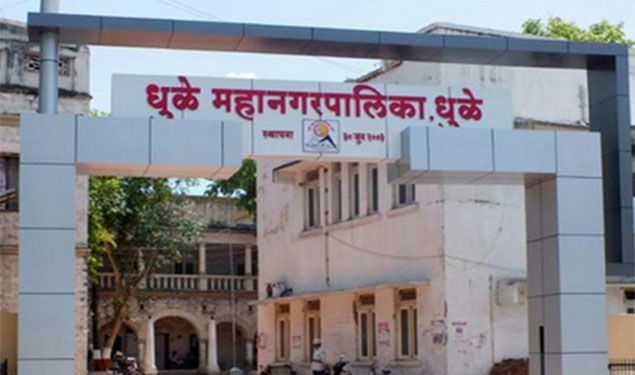 OBC reservation for Dhule mayoral post canceled