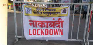 पिंपरी-चिंचवड पोलिसांनी उभारले १३ चेकपोस्ट ; वाहनांची होतेय तपासणी,पण ई-पासबद्दल विचारणाच नाही