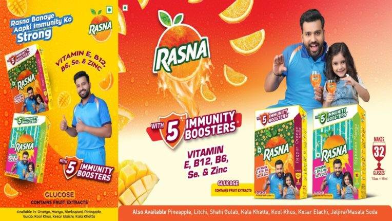 रसनातर्फे इम्युनिटी बूस्टिंग कॉन्सन्ट्रेट्स बाजारात; क्रिकेटर रोहित शर्माला ब्रॅण्ड अँबॅसडर म्हणून नियुक्त करून रसना नवीन उत्पादनश्रेणीचे अभियान सुरू करणार