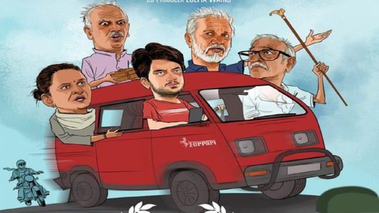 'कारखानीसांची वारी' निघाली १२व्या लंडन इंडियन फिल्म फेस्टिव्हला!