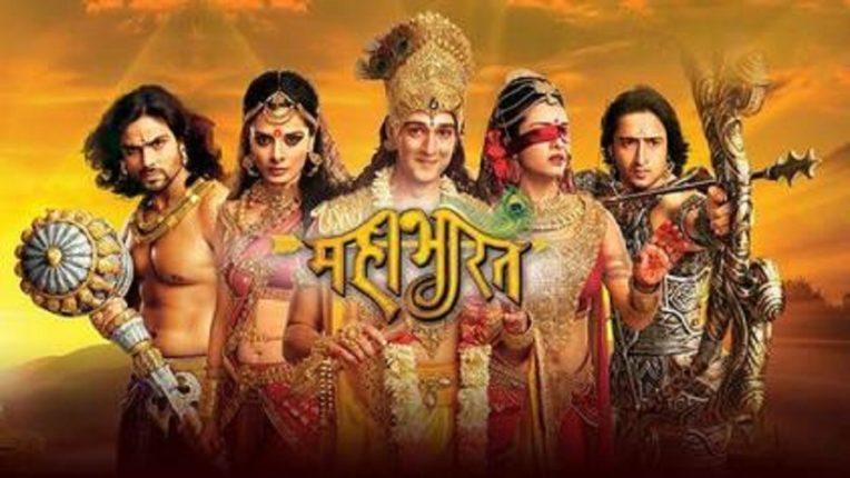 'रामायण' पाठोपाठ आता 'या' वाहिनीवर प्रसारीत होणार 'महाभारत'!