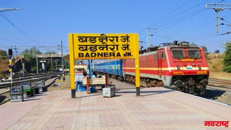 पश्चिम बंगालकडे जाणारी वाहतूक थांबविली; १२ रेल्वे गाड्या रद्द