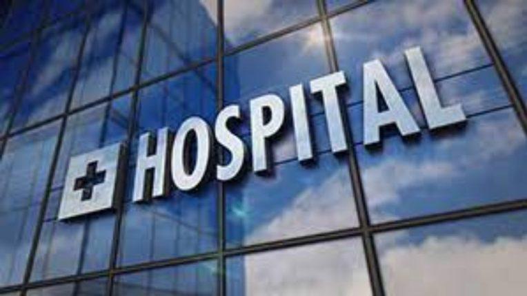 करकंबच्या बोगस कोविड सेंटरवर जिल्हाधिकाऱ्यांची धाड ; जगताप हॉस्पिटलला मोठा दणका , डेडिकेटेड कोविड सेंटरची मान्यता रद्द