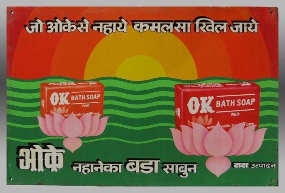 In 1930, Tata Company introduced the first soap in the country but ...