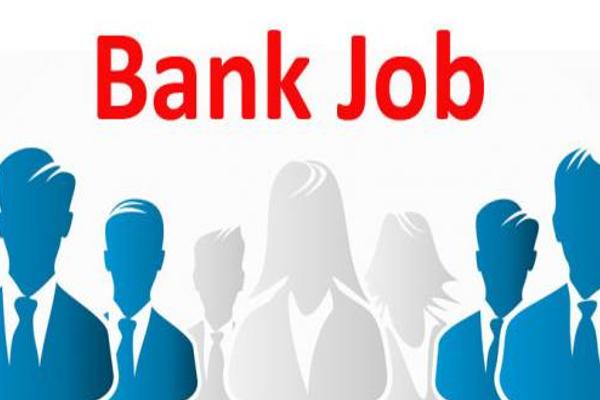 बँकेमध्ये नोकरी मिळवण्याची संधी, ३०जून अर्ज करण्याची अंतिम मुदत ; मिळू शकतो इतका पगार
