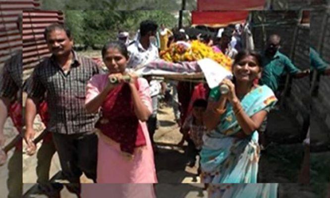जातपंचायतीने बहिष्कृत केल्याने मृत वडिलांच्या पार्थिवाला ७ बहिणींनी दिला खांदा