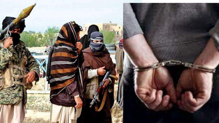 दशहतवाद्यांना सोशल मीडियावर फाॅलो करणे पडले महागात; विशेष शाखेकडून अफगाणी नागरिकास अटक