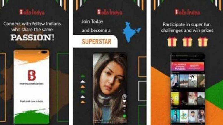Google ने कॉपीराइट प्रकरणी बोलो इंडिया ॲप Play Store वरून हटवले
