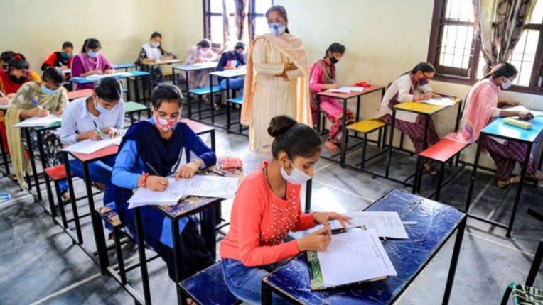 महाविद्यालये मंगळवारी होणार सुरू ; उद्या महाराष्ट्र बंदची घोषणा केल्याने बदल