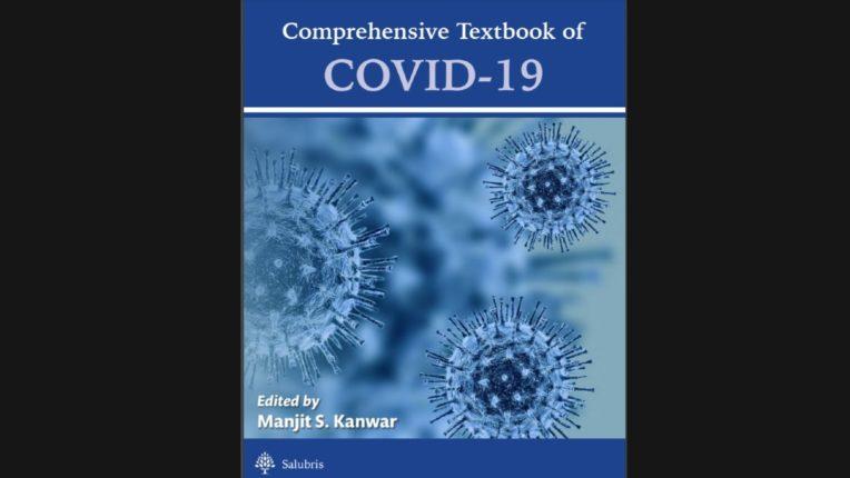 अपोलोचे कोरोनावर पहिले पाठ्यपुस्तक 'कॉम्प्रेहेन्सिव्ह टेक्स्टबुक ऑफ कोविड-१९'