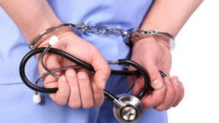 निवासी डाॅक्टर तर कधी वैद्यकीय अधिकारी बनून फिरायचा 'मुन्नाभाई'; प्रशासनाने केली 'ही' कारवाई