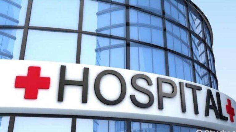 खासगी हॉस्पिटलकडून जादा बिले आकारणी सुरूच ; आतापर्यंत २१ हजार ९६७ तक्रारी