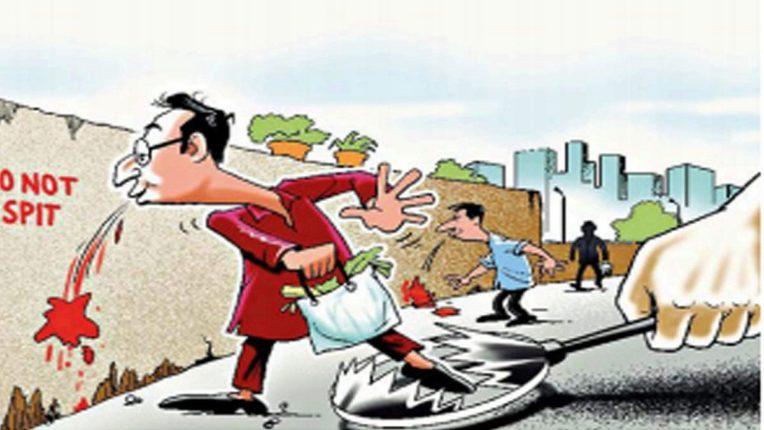 आता रस्त्यावर थुंकणे पडणार महागात, थेट १२०० रुपयांचा दंड, आयुक्तांची प्रस्तावाला मंजुरी