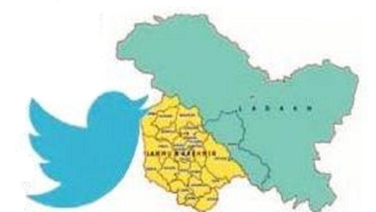 दणका! जम्मू-काश्मीरला दाखवला वेगळा देश; ट्विटरची भारताच्या नकाशासोबत छेडछाड