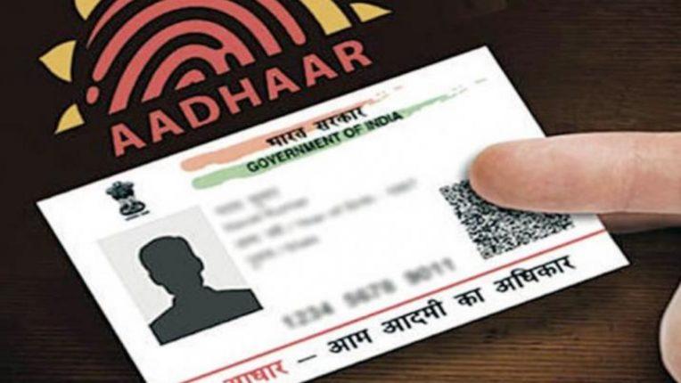 अन्य पर्यायांची गरजच उरली नाही : Aadhaar Card डाऊनलोड, रिप्रिन्ट करण्यासाठी आलं 'App'; घसबसल्या होणार ३५ कामे