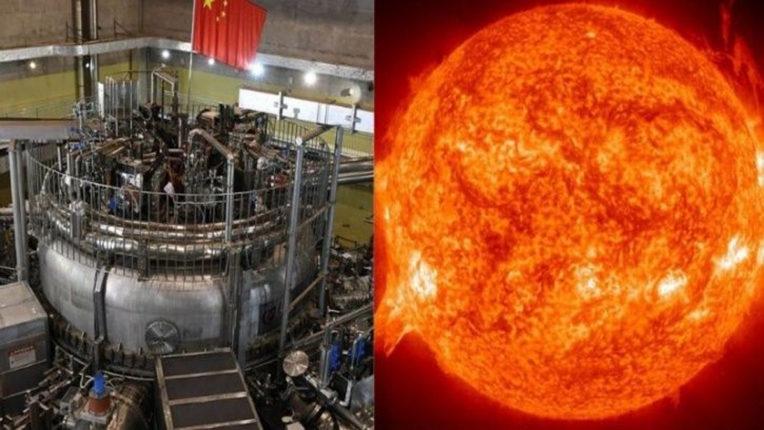 artificial sun of china