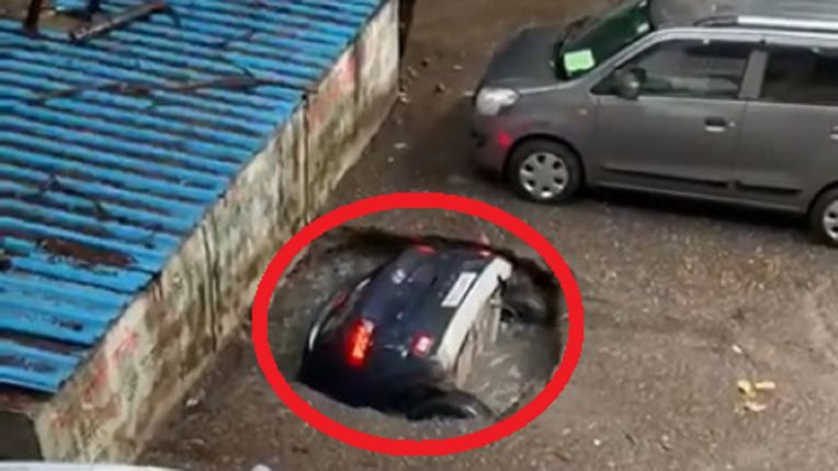 A car that fell into a well; Fortunately no casualties Strange incident happened in Ghatkopar