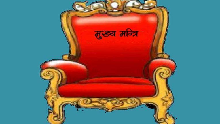 लोकशाहीची अशीही थट्टा, ५ वर्षांत ५ मुख्यमंत्री आता २० उपमुख्यमंत्री…