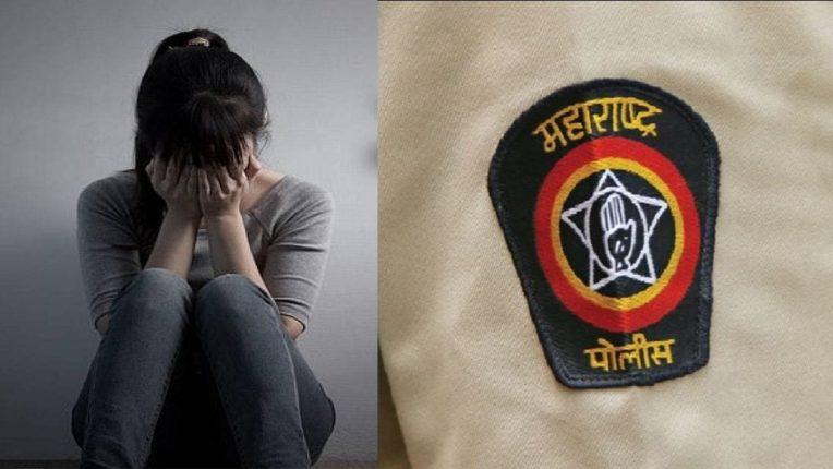 महिला पोलीस अधिकाऱ्यावर ब्लॅकमेल करत केला लैंगिक अत्याचार; मुंबई पोलीस दलातील खळबळजनक घटना