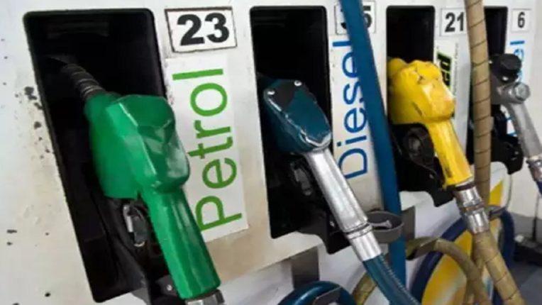 सलग चौथ्या दिवशी पेट्रोल आणि डिझेलच्या किंमती स्थिर, सरकारला झाला 'इतक्या' कोटींचा नफा