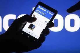 फेसबुकवर मैत्री करून २.५ कोटीचा गंडा घालणाऱ्या भामट्याच्या राजस्थान पोलिसांनी आवळल्या मुसक्या