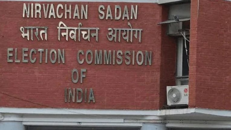 भारतीय निवडणूक आयोगाने राज्यसभेच्या ६ जागांसाठी निवडणुकीच्या तारखा केल्या जाहीर, प्रज्ञा सातव यांना संधी मिळण्याची शक्यता