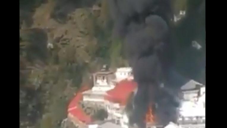 fire at vaishnodevi bhavan