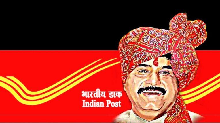 लोकनेत्याच्या सामाजिक कार्याचा भारतीय डाक विभाग करणार गौरव; गोपीनाथ मुंडे यांच्या पोस्टल इन्व्हलपचे ३ जून रोजी लोकार्पण