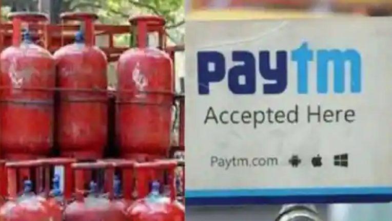 LPG Gas Cylinder बुकिंगवर मिळेल 900 रुपयांचा कॅशबॅश, कसा घेता येईल ऑफरचा फायदा? : जाणून घ्या सविस्तर