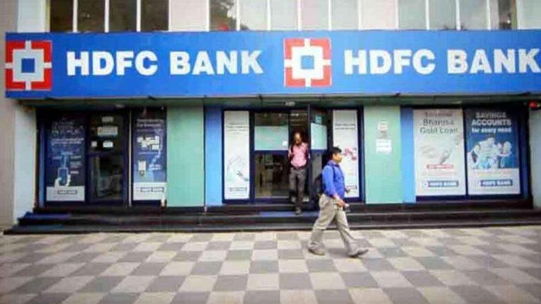 HDFC Bank : तांत्रिक समस्या झाली दूर; पुन्हा बँकेच्या मोबाईल App चा करता येणार वापर