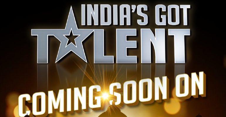 'इंडियाज गॉट टॅलेंट' पुन्हा एकदा येणार प्रेक्षकांच्या भेटीला!