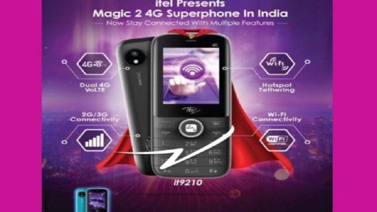 JioPhone ला टक्कर देण्यासाठी देशी कंपनीचा भन्नाट फोन भारतीय बाजारात लॉन्च, जाणून घ्या काय आहेत फिचर्स ?