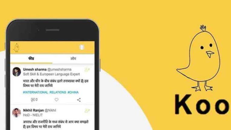नायजेरिया सरकारकडून भारतीय KOO App चं स्वागत, ट्विटरला केलं Bye-Bye