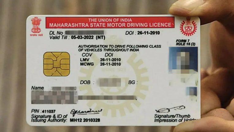 RTO ची टेस्ट न देताही काढता येईल ड्रायव्हिंग लायसन्स, कसं ? : जाणून घ्या सविस्तर