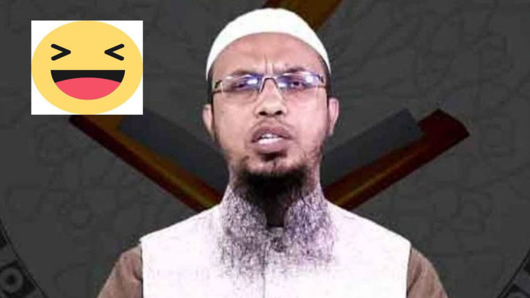 maulana fatwa on emoji