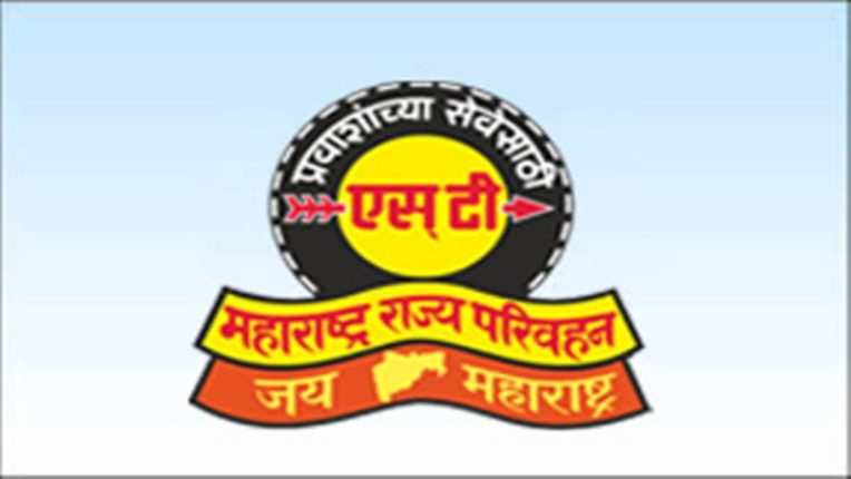 ७५०० सेवा निवृत्त एसटी कर्मचारी व अधिकाऱ्यांच्या थकीत रकमेसाठी आता मुंबई काँग्रेसचा पुढाकार