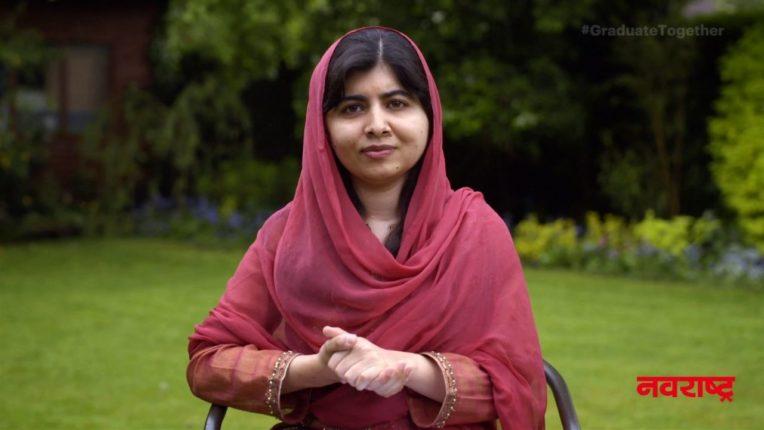 एकत्र राहण्यासाठी लग्नाची गरज नाही; मलाला युसूफजईच्या वक्तव्याने पाकिस्तानमध्ये खळबळ
