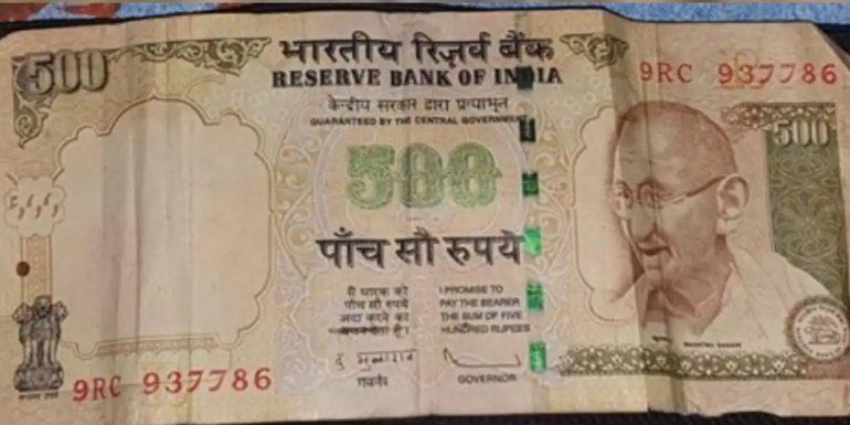 500 रुपयाच्या जुन्या नोटेच्या बदल्यात मिळवा 10000 रुपये, वाचा नेमकी काय आहे प्रक्रिया