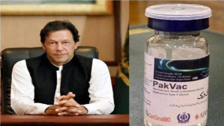 पाकिस्ताननंही आणली PakVac नावाची कोरोना लस, कोरोना विषाणू विरोधात नेमकी किती प्रभावी ?