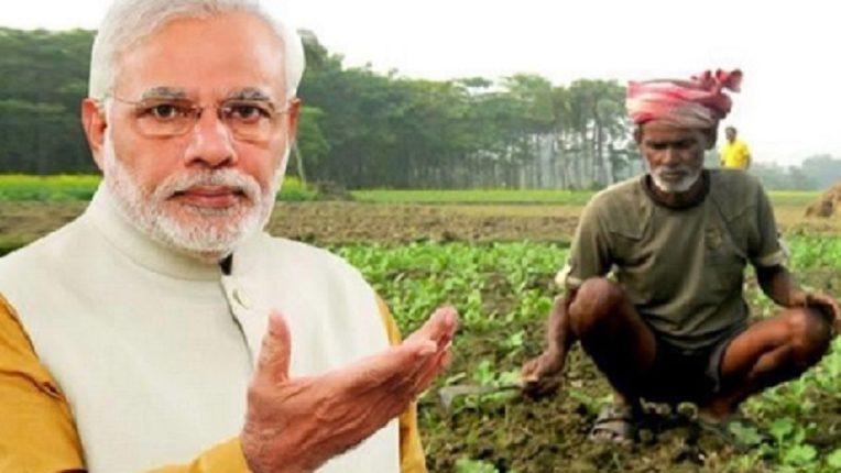 शेतकऱ्यांना 4000 रुपयांची आर्थिक मदत, आज शेवटची तारीख, रजिस्ट्रेशन कसे कराल? : जाणून घ्या सविस्तर