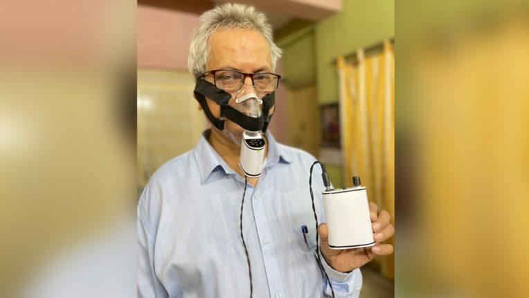 pocket ventilator