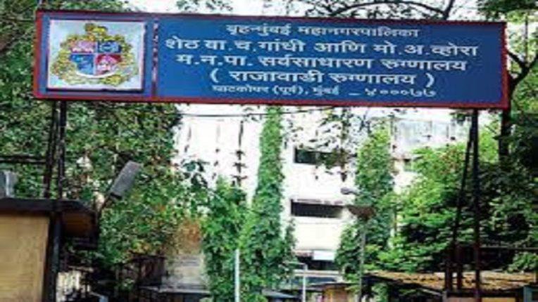 मुंबई महापालिकेच्या रुग्णालयात उंदरांचा सुळसुळाट; रुग्णाचा डोळा कुरतडल्याने रुग्णांची सुरक्षा ऐरणीवर
