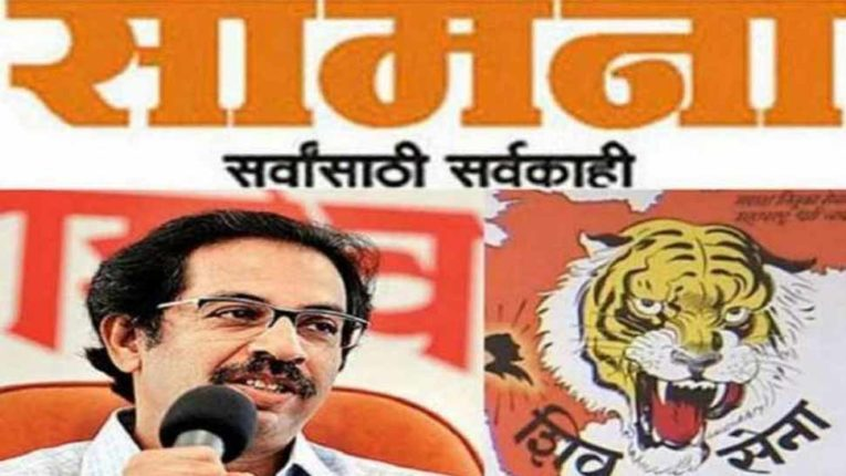 That letter of Sarnaik should have been removed from 'Saamana'! Shiv Sainik's 'strength' is Shiv Sainik who fights irrespective of justice and injustice