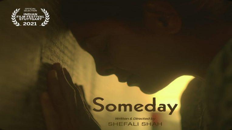 शेफाली शहा दिग्दर्शीत पहिली फिल्म 'समडे' १८ व्या भारतीय चित्रपट महोत्सवात होणार प्रदर्शित!