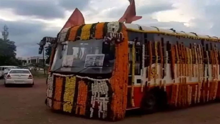 st bus for palkhi