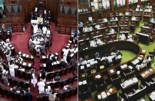 सरकारच्या उपेक्षेनेच विरोधकांची संसदेत 'भडास