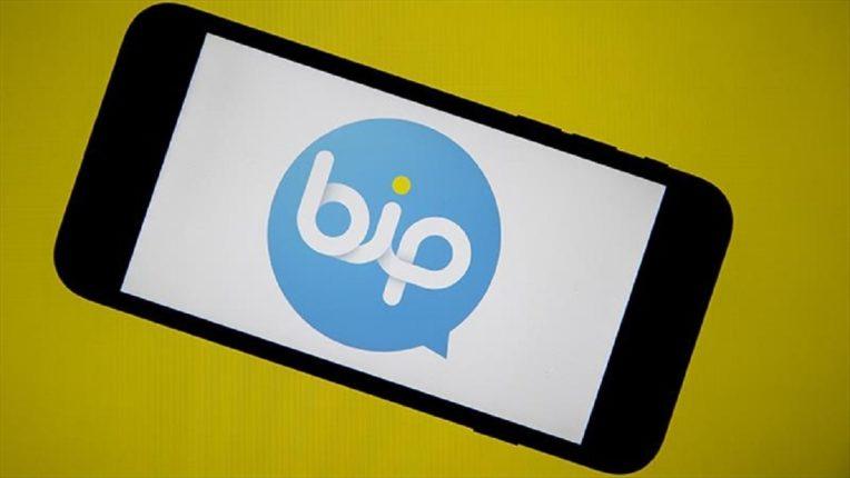 BIPच्या ग्रुप कॉल्समध्ये सहभागी होऊ शकणाऱ्या सदस्यांची संख्या आता १५ पर्यंत