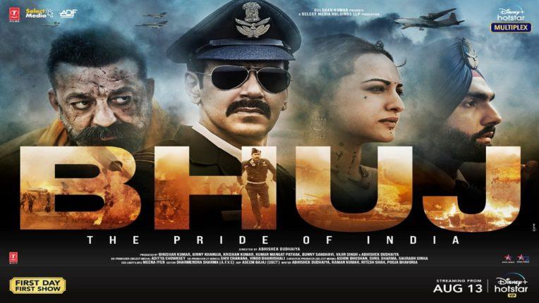 विजय दिवसाची ५० वर्षे, 'भुज – द प्राइड ऑफ इंडिया' चित्रपटाचं पोस्टर रिलीज!